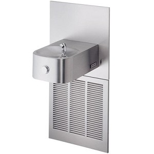Halsey Taylor HRFER-Q Barrier Free 8 GPH Water Cooler (Refrigerated Drinking Fountain)