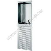 Oasis P12FPM Fully Recessed 12 GPH Water Cooler (Refrigerated Drinking Fountain)