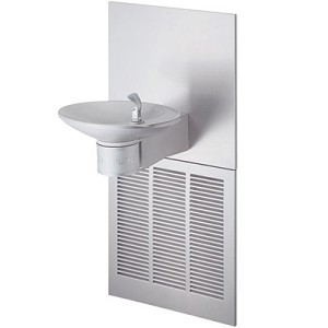 Halsey Taylor OVL-II ER-Q Barrier Free 8 GPH Water Cooler (Refrigerated Drinking Fountain)
