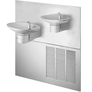 Halsey Taylor OVL-II ESR-Q Reversed Bi-Level Barrier Free 8 GPH Water Cooler (Refrigerated Drinking Fountain)